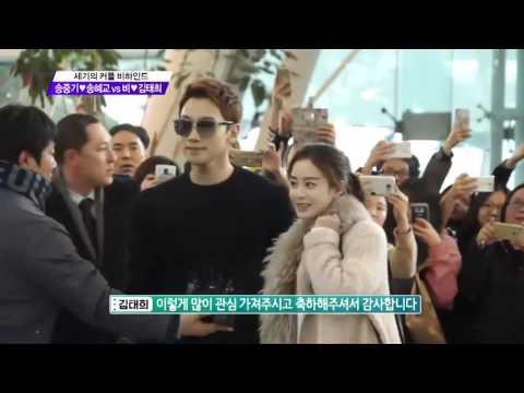 [OBS TV] Song Joong Ki ♥ Song Hye Kyo vs Rain ♥ Kim Tae Hee Century Couples Part 1