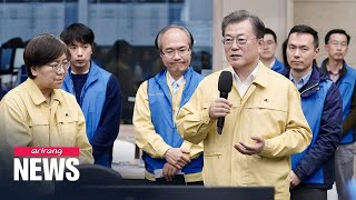 President Moon visits Korea Centers for Disease Control & Prevention; thanks staff for hard work