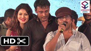 'Mr. Airavata' Audio Launch: Ravichandran Praising Darshan