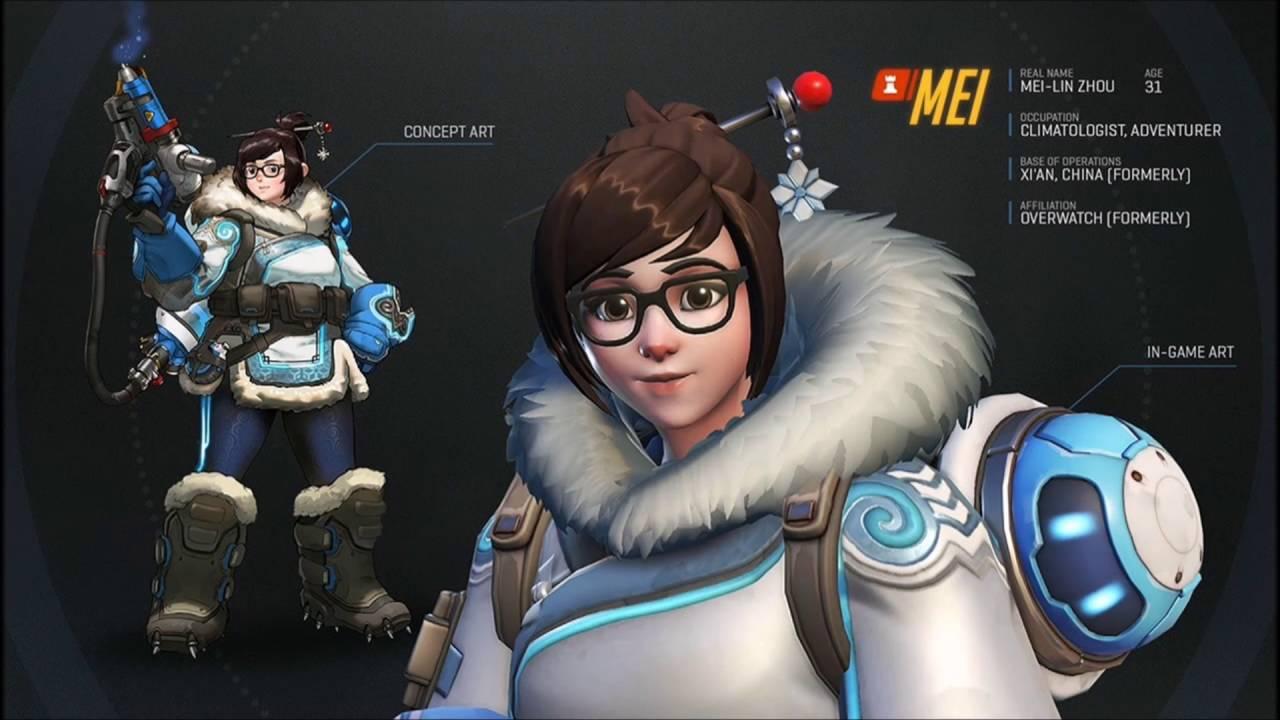 A Mei Zing