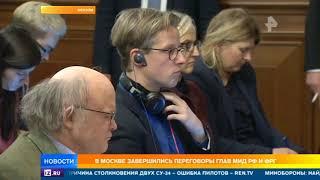 Лавров и глава МИД Германии обсудили последствия выхода США из ДРСМД