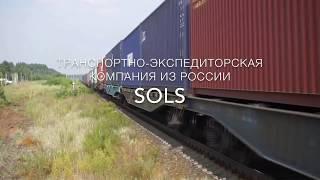 ЖД перевозки грузов по России и миру(, 2018-06-23T00:20:13.000Z)