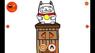 Кот в Японии // Cat in Japan