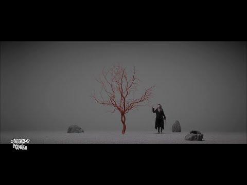 水樹奈々『粋恋』MUSIC CLIP(Short Ver.)