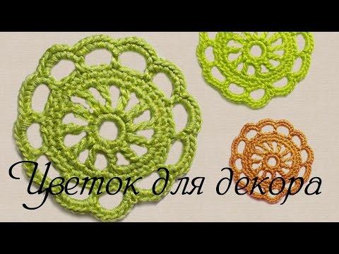 Вязание декора одежды крючком подробное описание видео