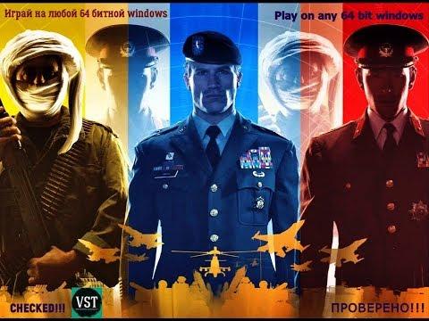 Запуск Command&Conquer Generals на любой Windows/Command&Conquer Generals Run On Any Windows 64 Bit