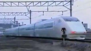 STAR21 高速試験用新幹線952形・953形