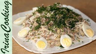 "Настоящий МУЖСКОЙ САЛАТ ""ТАШКЕНТ"" | Daikon Radish & Beef Salad"