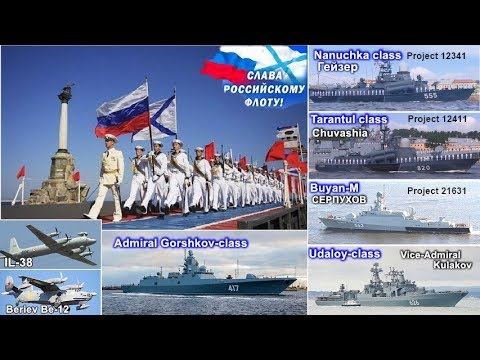 挑戰新聞軍事精華版--俄羅斯海軍節大秀肌肉,普丁海上閱百艘軍艦