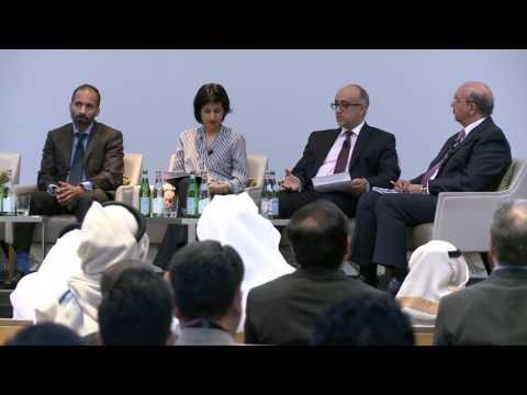 Panel Discussion Bonds - 3rd GCC FMT Conference