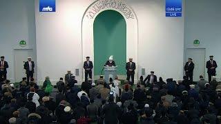 خطبة الجمعة التي ألقاها سيدنا الخليفة الخامس - نصره الله تعالى - في01/02/2019م