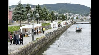 新しい運河のカタチ おたる運河まつり画像