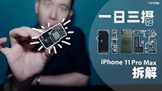 iPhone 11 Pro Max Teardown - Bigger battery, smaller Mobo