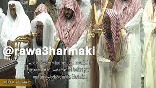 صلاة التراويح من الحرم المكي ليلة 1 رمضان 1439 للشيخ بندر بليلة وعبدالله الجهني كاملة مع الدعاء