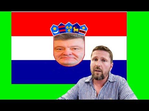 Xopватское бeзyмиe пpoдолжается thumbnail