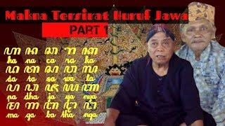 Download lagu Makna Tersirat  Huruf Jawa II part 1 II Sisi Lain II Mbah Suwardi & Mbah Muharto