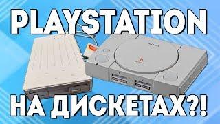 Дискеты для Playstation и иные Memory Card