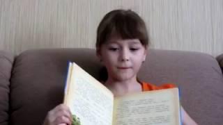 Отзыв о книге Максима Фадеева: Савва. Сердце воина
