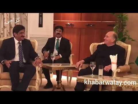 His highness Prince Karim agha khan arrive at Karachi
