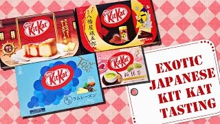 Exotic Japanese Kit Kat Tasting! My Kawaii Family 四つ味のキットカット