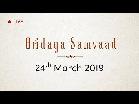 Darshan Talk: 24th March 2019 | Anandmurti Gurumaa (English, Hindi)