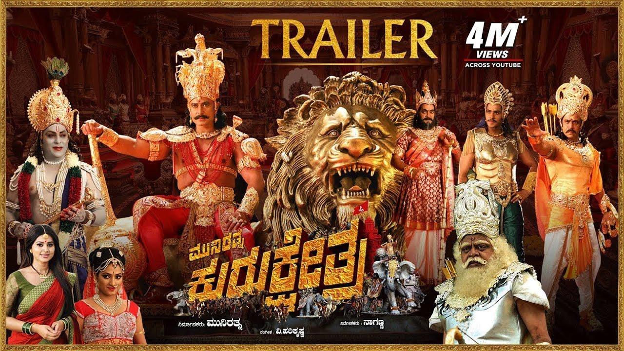 Kurukshetra 2019 Film 3D Kannada Movie Tickets Booking