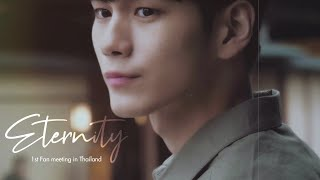 VCR Project ONG SEONG WU ㅡ 1st Fan meeting in Thailand [ Eternity ] 16032019 thumbnail