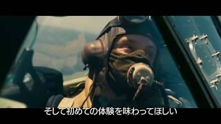 映画『ダンケルク』特別映像(70mmフィルム編)【HD】2017年9月9日(土)公開 thumbnail