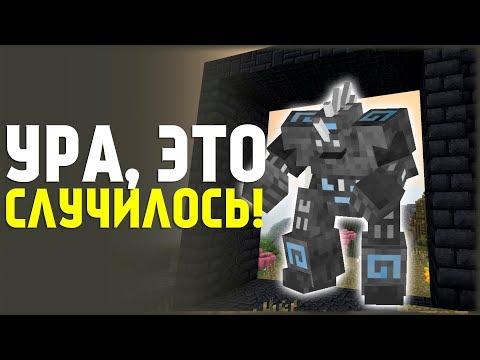 Minecraft SevTech Ages — Новая Эпоха или Бунт! thumbnail