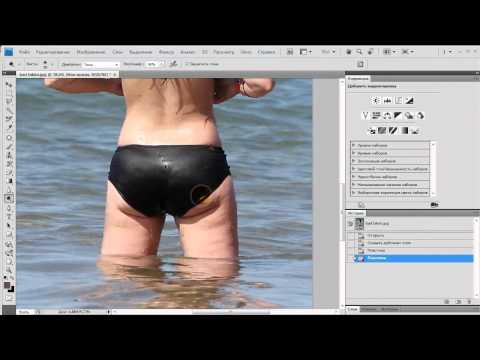 Уроки Фотошопа. Самая быстрая диета - Фотошоп