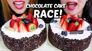 ASMR BIG CHOCOLATE CAKE RACE EATING COMPETITION *BIG BITES* 초콜릿 케이크 먹방 ケーキ कक  Kim&ampLiz ASMR