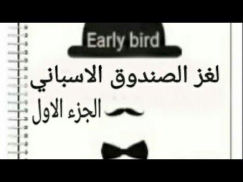 كتاب فارس الاحلام اسامة الخطيب pdf