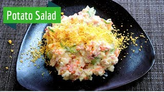 How to make Korean Potato Salad