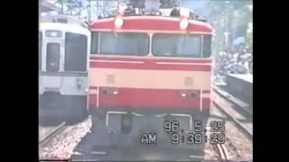 西武鉄道E851さよなら運転1996・PART1