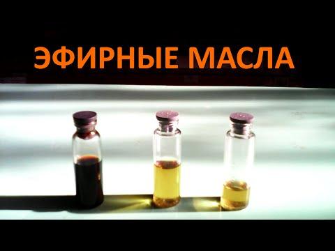 Как получить эфирное масло