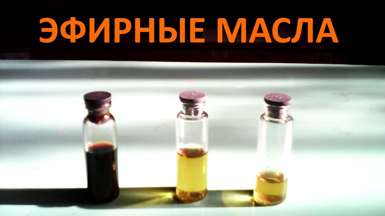 Как сделать эфирное масло в домашних условиях фото 751