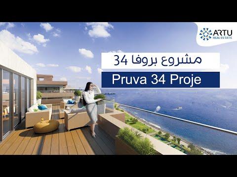 شقة 5 غرف وصالة 1+5 | مشروع Pruva 34