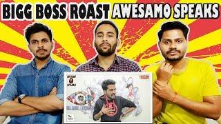 Indian Guys Reacts To BIGG BOSS KA BEGHAIRATPANA ¦ AWESAMO SPEAKS   Krishna Views