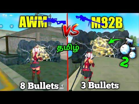 Freefire M82B Vs AWM gun in தமிழ் || Gloowall Testing in M82B || TBG YT