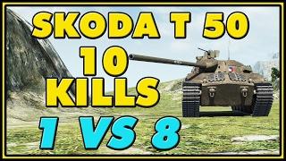 World of Tanks | Skoda T 50 - 10 Kills - 8K Damage