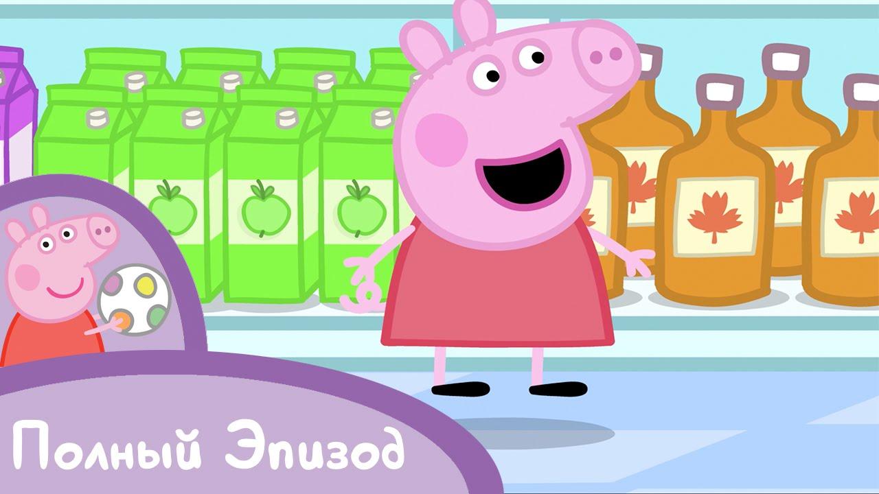 Ютуб видеохостинг свинка пеппа все серии подряд смотреть ifolder.ru бесплатный хостинг файлов