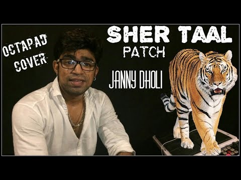 Sher Taal Dhammal Patch Janny Dholi Octapad Cover
