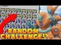 LEGENDARY 1VS1 Minecraft PIXELMON MOD RANDOM POKEMON CHALLENGE - Pokemon Modded Battle Minigame