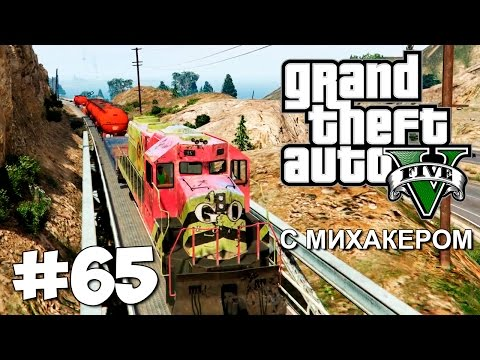 GTA 5 гонки ( ПРИКОЛЫ В ГТА 5) - YouTube