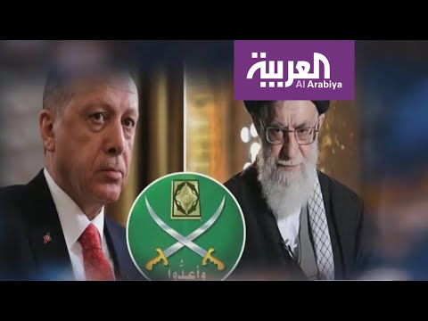 DNA |  تحالف إيران.. الإخوان.. تركيا  - 19:59-2019 / 11 / 19