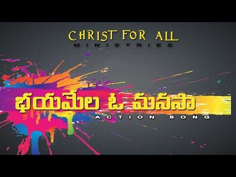 latest christian song 2018 ||CFAM JANAGAON
