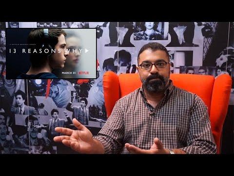 مراجعة بالعربي لمسلسل 13 Reasons Why | فيلم جامد