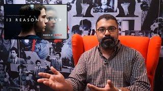 مراجعة بالعربي لمسلسل 13 Reasons Why   فيلم جامد