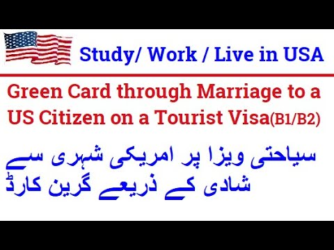 Green Card Through Marriage To A US Citizen On A Tourist Visa ( B1/B2) - [Hindi- Urdu]