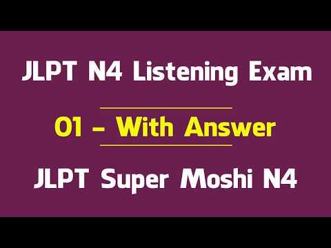 JLPT N4 Listening (part 01) with answers ||JLPT N4 Listening Comprehension  ||日本語能力試験N4 聴解